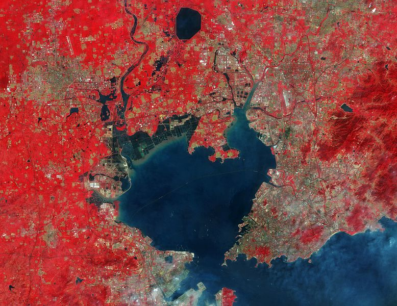 Symposium: Remote Sensing Applications for Risk Management