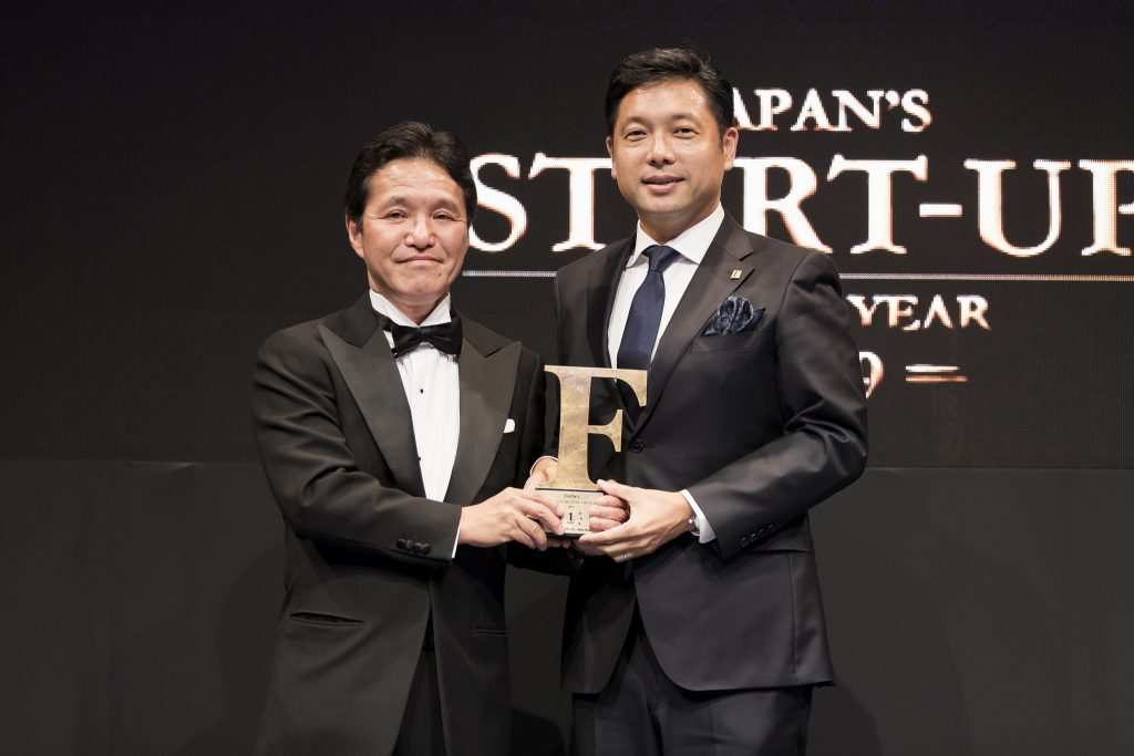 Astroscale Named Forbes JAPAN Japan's Start-up of the Year 2019